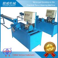 Wholesale Easy Operate Automatic Chainlink Fence Weaving Machine with High Quality from china suppliers