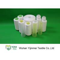 Wholesale Custom Raw White Ne 60/2 60/3 Virgin Spun Polyester Yarn For Knitting Sewing from china suppliers