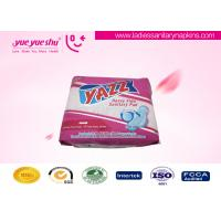 Wholesale Famous Brand Disposable Female Menstrual Cotton Sanitary Napkin ISO 9001:2008 / SGS Approval from china suppliers
