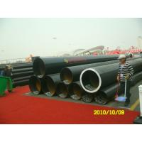 Wholesale API Spec 5L Welded Pipes with 3LPE coating. from china suppliers