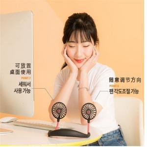 Wholesale Outdoor Sports Portable Folding Hanging Neck LED Charging USB Mini Fan Fashionable and Portable Hanging Neck Fan from china suppliers