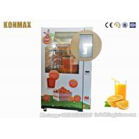 China Orange Fruit Juice Vending Machine APP In Android Phone For Remote Control on sale