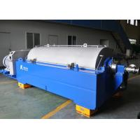 China Thermal Analysis System Oil Sludge Centrifuge Modular Design Easy To Operate on sale