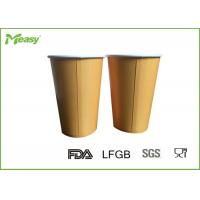 Wholesale 12 Oz Yellow Print Cold Paper Cups / Takeaway Coffee Cups For Soft Beverage / Refrigerator from china suppliers