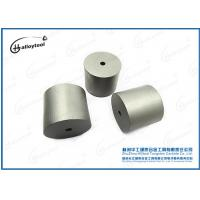 Wholesale Various Blank Surface Wire Drawing Dies , Screws Tungsten Carbide Dies from china suppliers