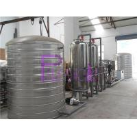 Wholesale 3.15kw Electric Pure Water Ro System Reverse Osmosis Water Filter 3000L / H from china suppliers