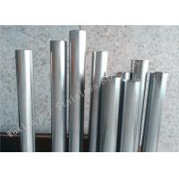 Wholesale UNS S31803 / S32205 Duplex Stainless Steel Pipe 200mm Diameter from china suppliers