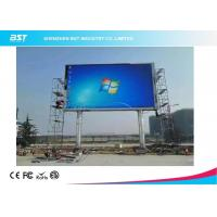 Wholesale SMD2727 Outdoor Advertising LED Display , Large Outdoor LED Display Screens from china suppliers