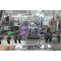 Wholesale Fully Automatic Glass Bottle Washing Machine Industrial Rotary Bottle Washer 2000BPH from china suppliers