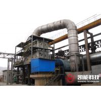 China Exhaust Flue Gas Waste Heat Recovery From Flue Gases 50t Cooking Furnace for sale