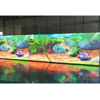 Wholesale HD P2.5 Indoor Rental LED Display Video Wall Easy Installation For Events Show from china suppliers