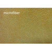 Buy cheap Microfiber 550gsm Yellow 150cm Width 100% Polyester Small Chenille Fabric from wholesalers