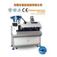 Best Stable Automatic Wire Crimping Machine , Automatic Plug Insert Equipment wholesale