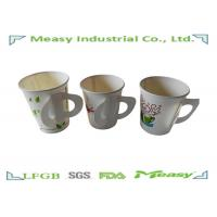 Wholesale Beverage Paper Espresso Cups With Handle and Customized Logo Design from china suppliers