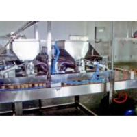 Buy cheap Commercial Custard Cake Baking Machine Various Packing Type Available 400kg/H from wholesalers