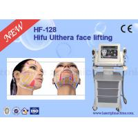 4Mhz / 7Mhz Vertical 3D HIFU Machine For Facial Wrinkle / Freckle / Acne Removal for sale