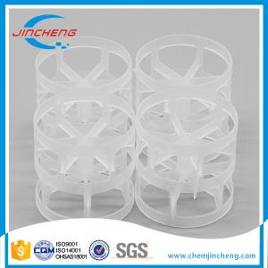 Wholesale Column Media Random Packing 38mm 50mm Plastic Pall Rings from china suppliers