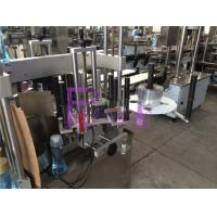 Wholesale Auto Double Side Bottle Labeling Machine For Beverage Filling Line from china suppliers