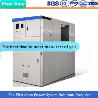 kyn61-40.5 Factory direct price AC medium voltage switchgear cabinet for sale
