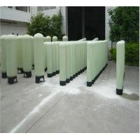 Best Water Filter FRP Vessel Pentair 844 FRP Tank For Water Treatment wholesale