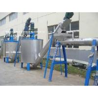 Wholesale PE/PP Film Recycling Plant/Line (ME) from china suppliers