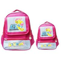 Wholesale Nylon Personalised School Bags Fashionable For Girls from china suppliers