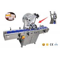 China 20 - 200 pcs Per Minute Automatic Flat Surface Label Applicator Cup Cover Labeling on sale