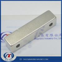 Wholesale Large block Neodymium magnets with two countersunk holes from china suppliers