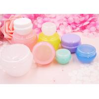China Customized Color Mini Cosmetic Jars , Empty Non Spill Beauty Cream Jars on sale