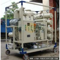 Wholesale 1800LPH Transformer Oil Purifier 40Kw - 135Kw Power Multi Stage Precise Filtration System from china suppliers