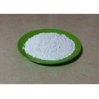 Wholesale Pure Rare Earth Oxides / Dysprosium Oxide White Powder Customize Size from china suppliers