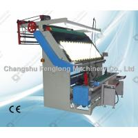 Buy cheap PL-B2 Dual Function Fabric Inspection Machine from wholesalers