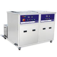 Wholesale 2 Chambers Ultrasonic Cleaning Machine For Heat Pipe ,heat exchanger tube from china suppliers