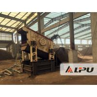 Wholesale 2YK1548 Vibrating Screen Sieving Machine With Vibration in Stone Crushing Plant from china suppliers