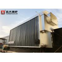 Wholesale 15 Ton Efficency Chain Grate Stoker Coal Steam Boiler For Drying Gypsum Powder from china suppliers