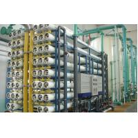 Wholesale Reverse osmosis water filtration system ,  RO water treatment plant 250 - 1000L/H Capacity from china suppliers