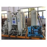 Wholesale Medical Oxygen Systems , Hospital  Pressure Swing Adsorption Oxygen Generator from china suppliers