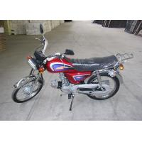 China Durable Gas Powered Motor Bikes Yellow Electrophoresis Dipping Process Paint on sale