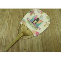 China Customized Long Handle Foldable Paper Fan Natural Color For Champagne Advertising on sale