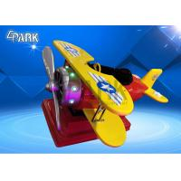 China coin operated kiddie ride plane amusement ride commercial grade amusement for kids for sale