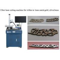 China Jewelry Laser Cutting Machine, Table Top Laser Cutter for gold and silver plate on sale