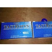 Wholesale Taitropin HGH Human Growth Hormone Peptide Legit Bodybuilding Muscle Enhancement For Men from china suppliers