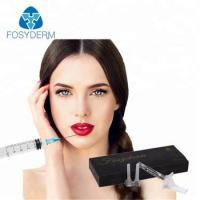 Wholesale CE ISO certification 1ml deep Hyaluronic Acid dermal filler for Lips Filling from china suppliers