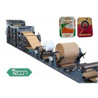 Wholesale Cement Bags Production Line Paper Tube Making Machine with PP Film Laminated from china suppliers