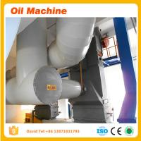 Wholesale rice bran oil extraction line rice brain oil mill rice bran oil solvent extraction plant from china suppliers