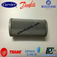 York 026-32831-000 ELEMENT OIL FILTER for sale