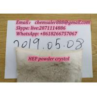 China HEP New Research Chemical  Product  Strong Effect  Hep hep stimulant light yellow white powder  CAS186028795 on sale