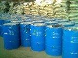 Buy cheap Methyl Acrylate from wholesalers