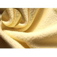 China Baby Blanket TPU Laminated Fabric Water Resistant Eco-Friendly on sale