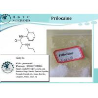 Wholesale Pharmaceutical Grade Local Anaesthetic Drugs Prilocaine 721-50-6 For Pain Killer from china suppliers